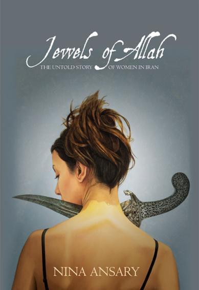Jewels of Allah 1